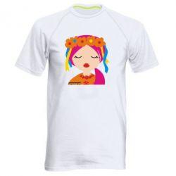 Мужская спортивная футболка Красива україночка - FatLine