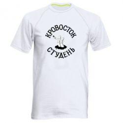 Мужская спортивная футболка Кровосток Студень - FatLine