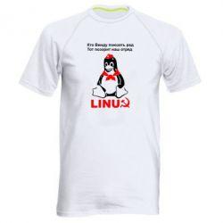 Мужская спортивная футболка Кто винду поюзать рад, тот позорит наш отряд - FatLine