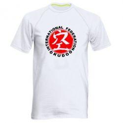 Мужская спортивная футболка Kudo - FatLine