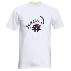 Мужская спортивная футболка Кумася - FatLine