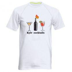 Мужская спортивная футболка Kyiv Coctails - FatLine