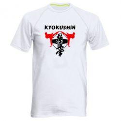 Мужская спортивная футболка Kyokushin - FatLine