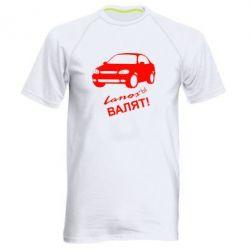 Мужская спортивная футболка Ланосы валят! - FatLine