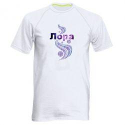 Мужская спортивная футболка Лора