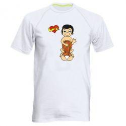 Мужская спортивная футболка Love is... Sex :)