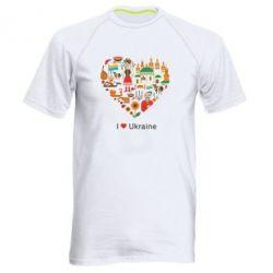 Мужская спортивная футболка Love Ukraine Hurt - FatLine