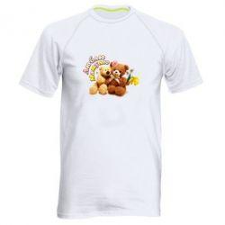 Мужская спортивная футболка Люблю Мамулю