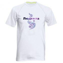 Мужская спортивная футболка Людмила