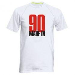 Мужская спортивная футболка Made in 90 - FatLine