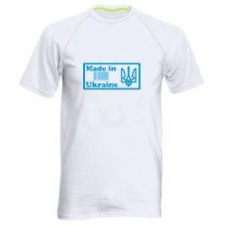 Чоловіча спортивна футболка Made in Ukraine штрих-код