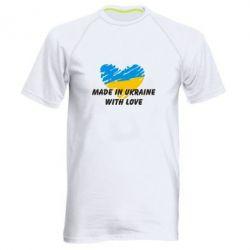 Мужская спортивная футболка Made in Ukraine with Love