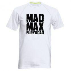Мужская спортивная футболка MadMax - FatLine