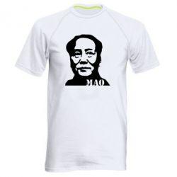 Чоловіча спортивна футболка МАО - FatLine