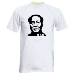 Мужская спортивная футболка МАО - FatLine