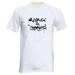 Чоловіча спортивна футболка Miyagi & Эндшпиль