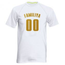 Мужская спортивная футболка Name and number (silver and gold)