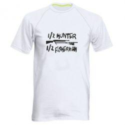 Мужская спортивная футболка Наполовину охотник, наполовину рыбак