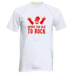 Мужская спортивная футболка Never old to rock (Gomer) - FatLine