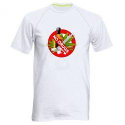 Мужская спортивная футболка No Drugs - FatLine