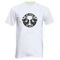 Мужская спортивная футболка No pain no gain гантели - FatLine