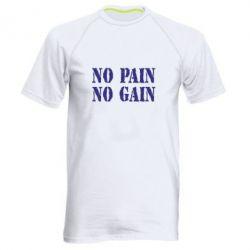 Купить Мужская спортивная футболка No pain no gain logo, FatLine