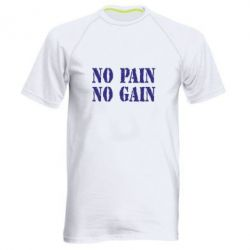 Мужская спортивная футболка No pain no gain logo - FatLine