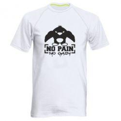 Мужская спортивная футболка No pain no gain пингвин - FatLine