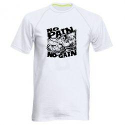 Мужская спортивная футболка No pain, no gain - FatLine