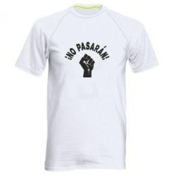 Мужская спортивная футболка No Pasaran - FatLine