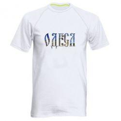 Мужская спортивная футболка Одеса - FatLine