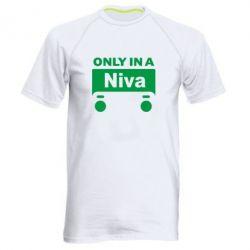 Мужская спортивная футболка Only Niva - FatLine