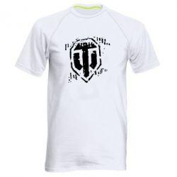 Мужская спортивная футболка Отпечаток гусениц WOT - FatLine