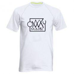 Мужская спортивная футболка OXXXY Miron - FatLine