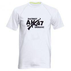 Мужская спортивная футболка Patriot of Ukraine - FatLine