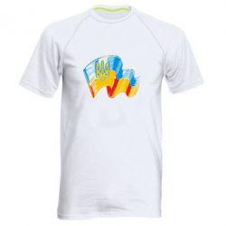 Мужская спортивная футболка Прапор України з гербом - FatLine