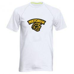 Мужская спортивная футболка Pretorian - FatLine