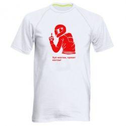 Мужская спортивная футболка Привет кентам - FatLine