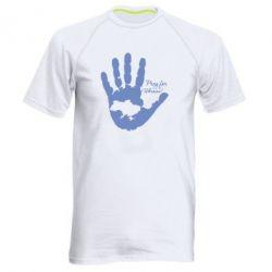 Мужская спортивная футболка Рука з картою України - FatLine