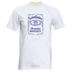 Мужская спортивная футболка SamoGonka (Jack Daniel's) - FatLine