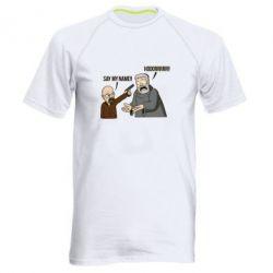 Мужская спортивная футболка Say my name!! - FatLine