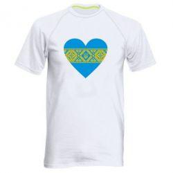 Мужская спортивная футболка Серце України - FatLine