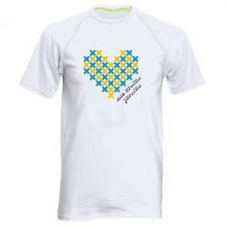 Мужская спортивная футболка Серце з хрестиків - FatLine