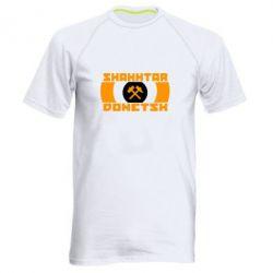 Мужская спортивная футболка Shakhtar Donetsk - FatLine