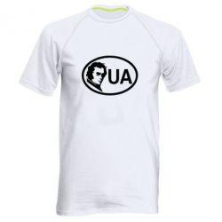 Мужская спортивная футболка Shevchenko UA - FatLine