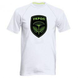 Мужская спортивная футболка Шеврон Укропа - FatLine