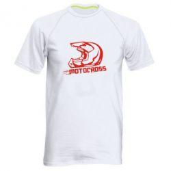 Мужская спортивная футболка Шлем Мотокросс - FatLine