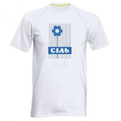 Чоловіча спортивна футболка Сіль - FatLine