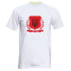 Мужская спортивная футболка Слава Україні! (вінок) - FatLine