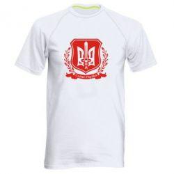 Мужская спортивная футболка Слава Україні (вінок) - FatLine